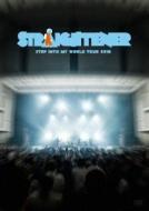 Step Into My World TOUR 2016 (DVD)