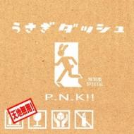 P.N.K!!