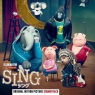 シング -オリジナル・サウンドトラック