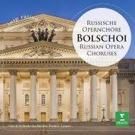 ロシア・オペラ合唱曲集 アレクサンドル・ラザレフ&ボリショイ交響楽団、ボリショイ劇場合唱団