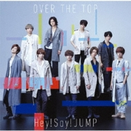 OVER THE TOP 【初回限定盤2】(+DVD)