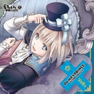 DAME×PRINCE キャラクターCDシリーズ リュゼ編