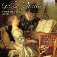 鍵盤楽器のための作品全集 パオロ・ボッティーニ(オルガン、チェンバロ)(2CD)