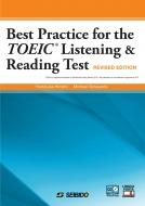 TOEIC LISTENING AND READING TESTへの総合アプローチ