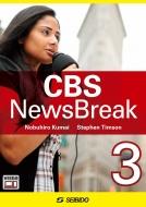 CBS News Break CBSニュースブレイク 3
