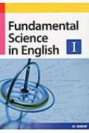 Fundamental Science in English 理工系学生のための基礎英語 1
