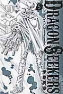 Dragon Seekers 5 少年チャンピオン・コミックス