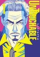 Untouchable 1 ビッグコミックスペリオール