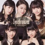 Synchronized 〜シンクロ〜