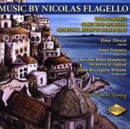 Violin Concerto: Oliveira(Vn)Mclaughlin Williams / Ukraine National Rso +songs: S.gonzalez(S)