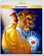 美女と野獣 MovieNEX [ブルーレイ+DVD]