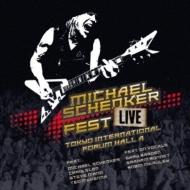 Fest: Live Tokyo International Forum Hall A