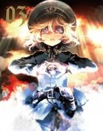 幼女戦記 3【Blu-ray】