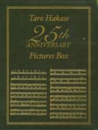 Taro Hakase 25th Anniversary Pictures Box (Ltd)