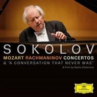 Rachmaninov Piano Concerto No.3, Mozart Piano Concerto No.23 : Grigory Sokolov(P)Yan Pascal Tortelier / BBC Po, Trevor Pinnock / (+DVD)