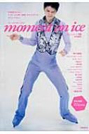 Moment On Ice 2017 ぴあMOOK
