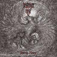 Phoenix Rising (Clear Vinyl)