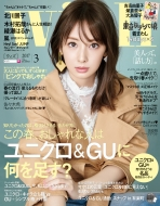 With (ウィズ)2017年 3月号