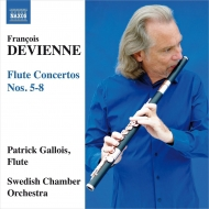 フルート協奏曲集 第2集 パトリック・ガロワ、スウェーデン室内管弦楽団