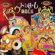 Roots Rock Rama