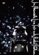 JIN AKANISHI LIVE TOUR 2016 〜Audio Fashion Special〜in MAKUHARI (DVD)