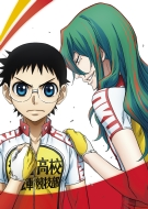 Yowamushi Pedal New Generation Vol.1