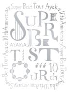 絢香10th Anniversary SUPER BEST TOUR (DVD)
