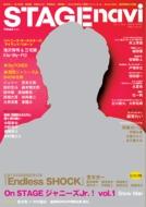 STAGE navi (ステージナビ)Vol.12 日工ムック