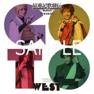 『最遊記歌劇伝the Movie -Bullets-』Presents Go To the West -Bullets-ver.