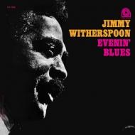 Evenin' Blues (200g)