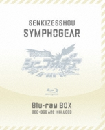 Senkizesshou Symphogear Blu-Ray Box