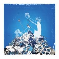 デフォルメの青写真 【初回限定盤】(+DVD)