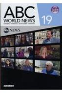 ABC World News 映像で学ぶABCニュースの英語 19