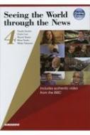Seeing the World through the News 映像で学ぶイギリス公共放送の英語 4