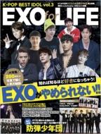 K-POP BEST IDOL Vol.3 G-MOOK