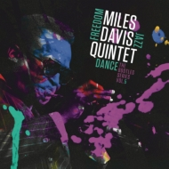 Miles Davis Quintet: Freedom Jazz Dance: Bootleg Series, Vol.5: