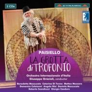 『トロフォーニオの洞窟』全曲 ジュゼッペ・グラツィオーリ&イタリア国際管、ロベルト・スカンディウッツィ、他(2016 ステレオ)(2CD)