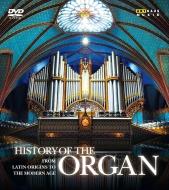 オルガンの歴史(4DVD)