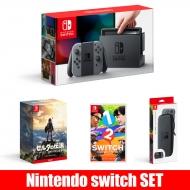Nintendo Switch Joy-Con(L)/(R)グレー【ソフト2本+キャリングケースセット】