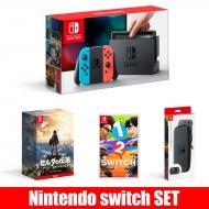Nintendo Switch Joy-Con(L)/(R)ネオンブルー 【ソフト2本+キャリングケースセット】