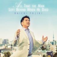 『死んだ男の残したものは』 藤木大地(カウンターテナー)