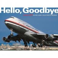 Hello,Goodbye BOEING747 KATSU AOKI:FILM PHOTO WORKS