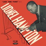 Jazz Times Paris Vol.4 / 5 / 6