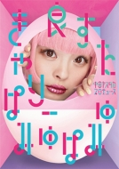 良すた 【初回限定フォトブック仕様】 (1CD+フォトブック)