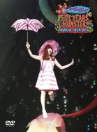 KPP 5iVE YEARS MONSTER WORLD TOUR 2016 in Nippon Budokan 【初回限定盤】 (DVD+VR 視聴機)
