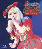 KPP 5iVE YEARS MONSTER WORLD TOUR 2016 in Nippon Budokan 【通常盤】 (Blu-ray)