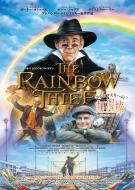 ホドロフスキーの虹泥棒 Blu-ray