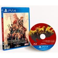 【PS4】ファイナルファンタジーXIV: 紅蓮のリベレーター