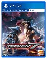 【PS4】鉄拳7