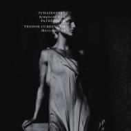 交響曲第6番『悲愴』 テオドール・クルレンツィス&ムジカエテルナ